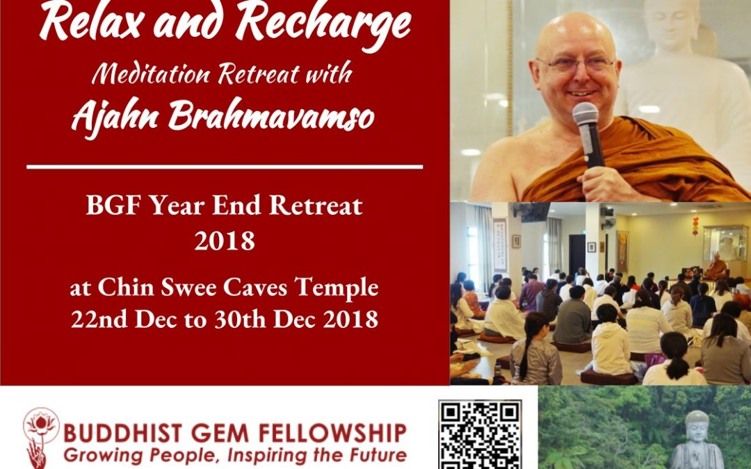 Ajahn Brahm Morning Talk @ Chin Swee Temple on 27 December 2018 – Transcript