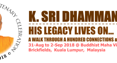 "K. Sri Dhammananda – ""His Legacy Lives On"" Exhibition – Essay Competition"