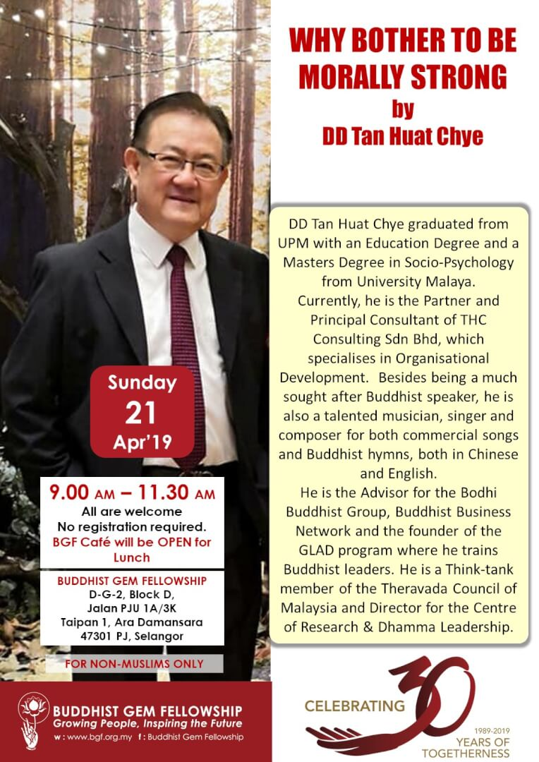 Sun@BGF – Why Bother to Be Morally Strong by Tan Huat Chye