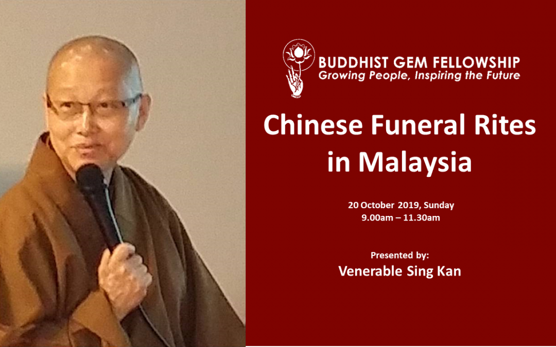 Sun@BGF – Chinese Funeral Rites in Malaysia by Venerable Sing Kan