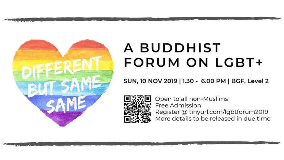 A Buddhist Forum on LGBT+