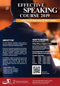 ESC 2019 Poster