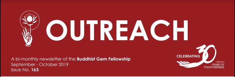 Outreach Newsletter for September to October 2019