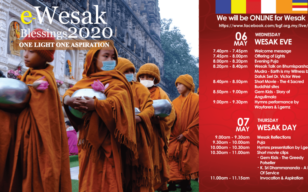 eWesak Blessing 2020 – One Light One Inspiration
