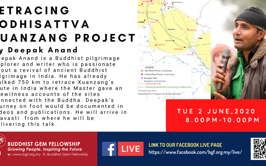 Tuesday Evening Talk – Retracing Bodhisatva Xuanzhang Project