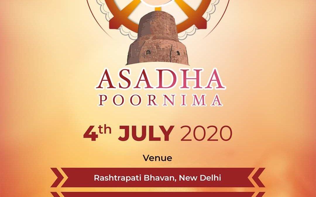 Asadha Poornima – Dharma Chakra Day (Esala Poya / Asanha Bucha)