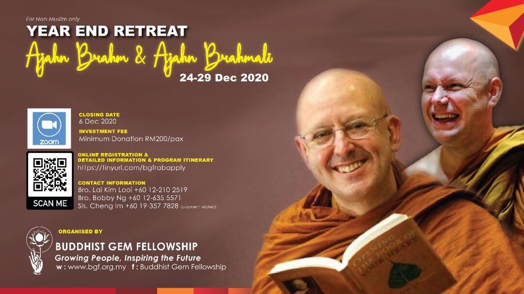 Year End Retreat 2020 with Ajahn Brahm & Ajahn Brahmali